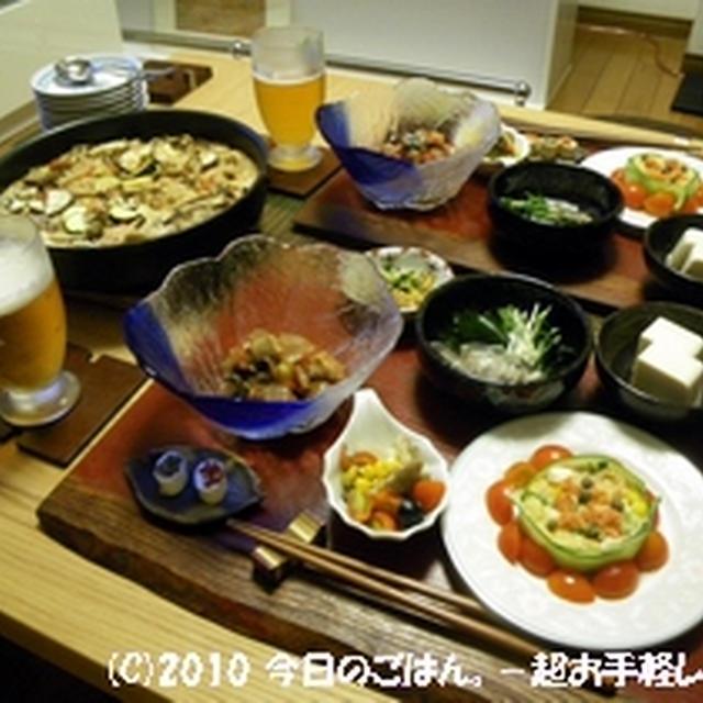 7/28の晩ごはん お野菜たっぷりの洋食系で♪しゅわしゅわ~♪