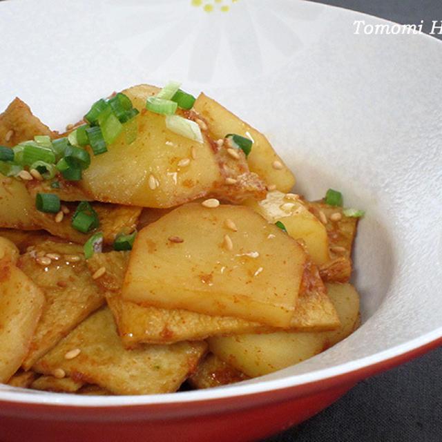 韓国のジャガイモ料理!ジャガイモと韓国おでんの炒め物☆ナスラックキッチン