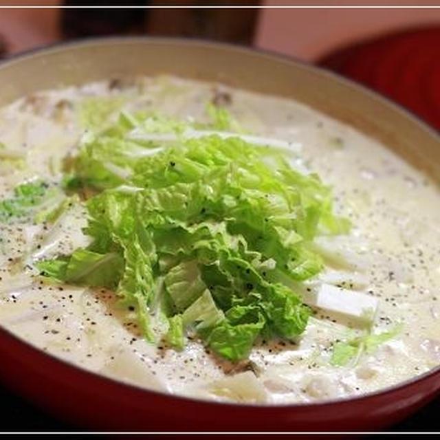 白菜たっぷり♪クラムチャウダー鍋☆