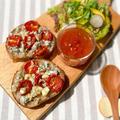 *【レシピ】ドライトマトとブルーチーズのはちみつタルティーヌ*