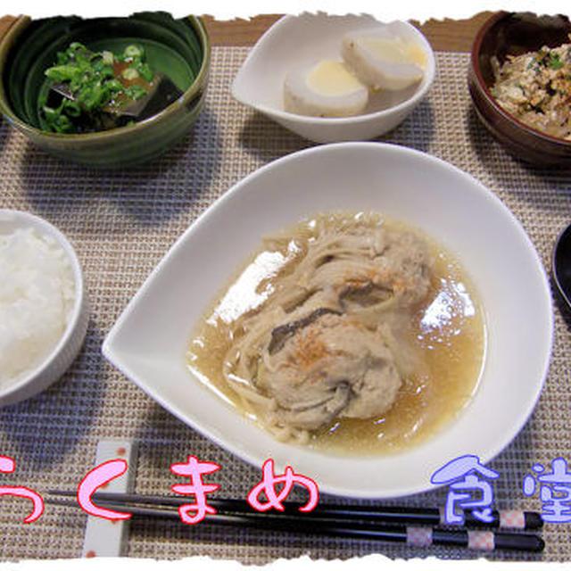 【煮込み肉団子】定食♪【小豆の蒸し羊羹】つき♪