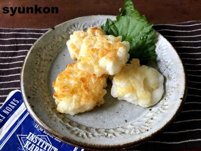 姉のおせちと【簡単!!おもちレシピ】試してみてください。旨!サクサクとろ~り餅チーズ