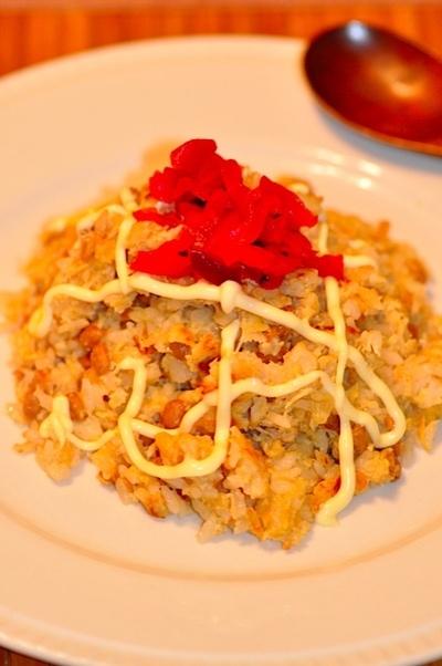 ツナと納豆の卵炒飯