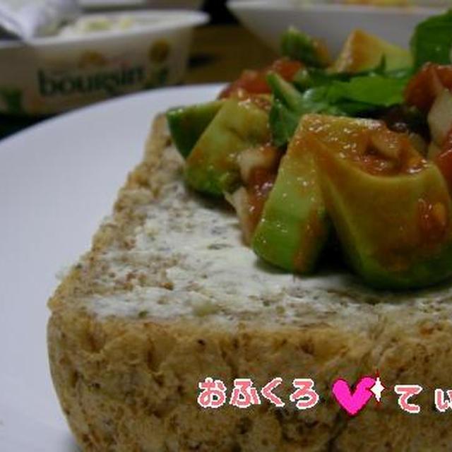 アボカドサルサ★チーズトースト