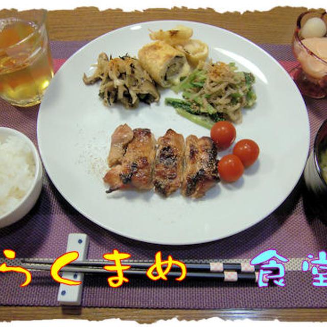 オーブンで焼く【鶏の照り焼き】定食♪&タロウが一連の作業の流れを理解した