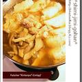 塩麹鶏のきりたんぽ風お鍋
