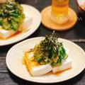 パリパリきゅうりがたまらない!すぐできる、きゅうりと豆腐のさっぱりおつまみ!