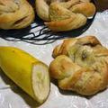 バナナシナモンブレッド by masaさん