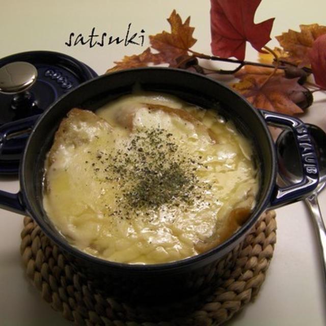 オニオングラタンスープ(ストウブ14)