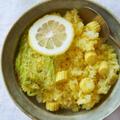 【太陽のマルシェレシピ】ヤングコーンのレモンライス by 榎本美沙さん