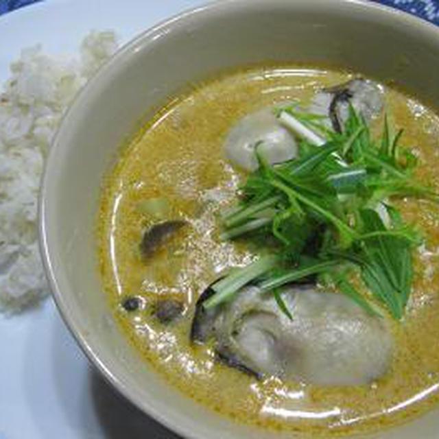 牡蠣のミルクスープカレー