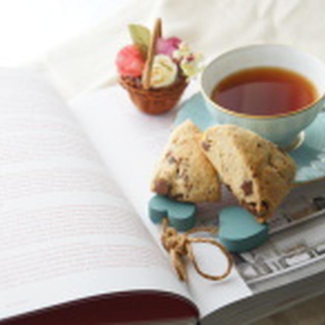 ティファニーで朝食みたいに過ごしたい日曜はスコーンをつくるといい。