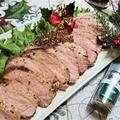 【レシピ】湯せんで簡単!【ローストポーク】#パーティ#おもてなし#おつまみ#豚肉#簡単#豪華