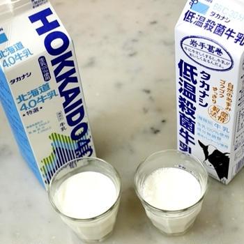低温殺菌牛乳を使うにあたって、気を付けたい事。