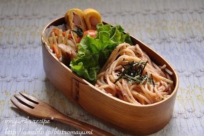 お弁当レシピ~たらこパスタ弁当~