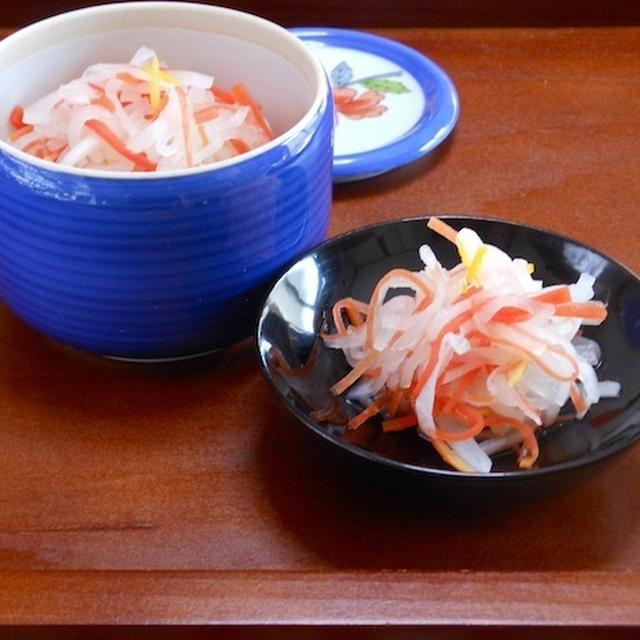 簡単、減塩、さっぱり食べやすい!サラダみたいなお節は柚子風味の簡単紅白なます。