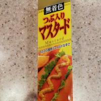 【キャベツとえのきの粒マスタード炒め】