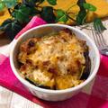 時短レシピ【簡単!基本ほったかしのかぼちゃとツナのチーズ焼き】