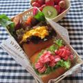 1.31 おNEWのサンドボックスで、ちぎりパンのサンドとイチゴ盛りのお弁当 by YUKAさん