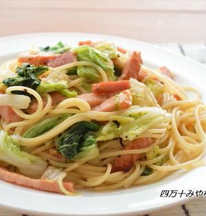 白菜使い切り!白菜と厚切りベーコンのペペロンチーノ
