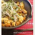鰻とくずし豆腐の甘辛煮