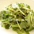 アイスプラントと水菜のコリアンサラダ