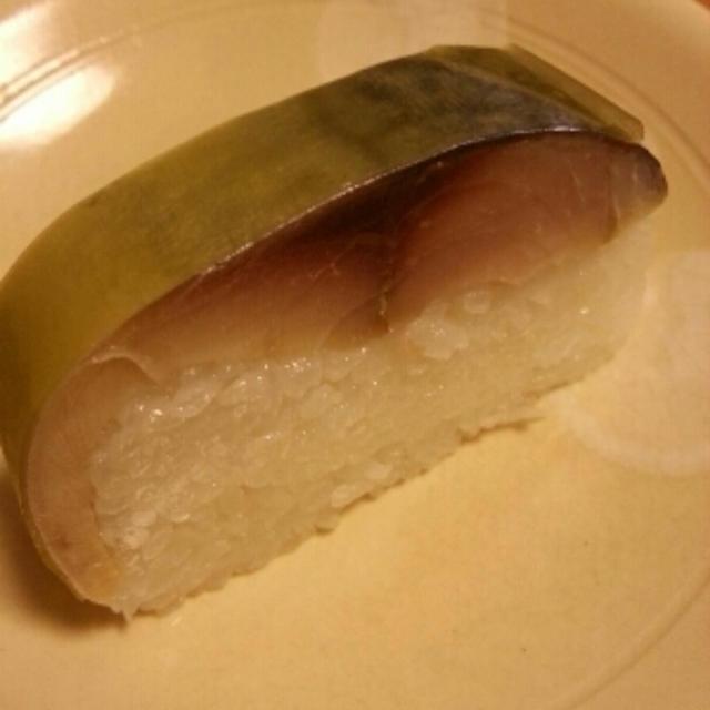京都展と言えば、鯖寿し