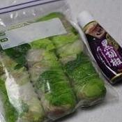 禁断の黒胡椒で保存食(ロール白菜)