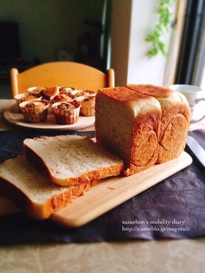 ルヴァン食パンと土曜の朝ごはん