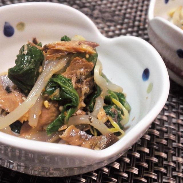 【レシピ】青梗菜ともやしのピリ辛サンマ缶和え(^^♪~簡単!時短!甘辛が味のアクセントに!~