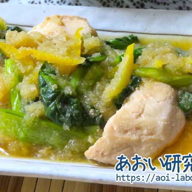 料理日記58 / 鶏肉とちぢみ菜の柚子みぞれ煮