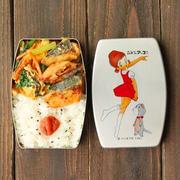 実は簡単!「塩サバの竜田揚げ」「野菜のレンジ卵とじ」2品弁当