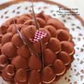 さぶろー山のお誕生日ケーキ@2016。~ティラミスタルト~#レシピ