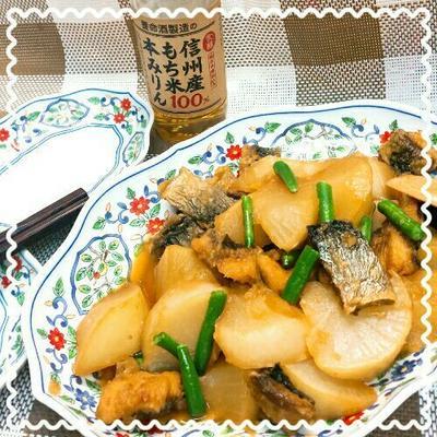 レシピ✿秋は和食・本格みりんdeしみじみおいしいにしん大根煮物