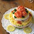 サーモンのバラで華やか♪ 2段ケーキ寿司 & 掲載、感謝☆