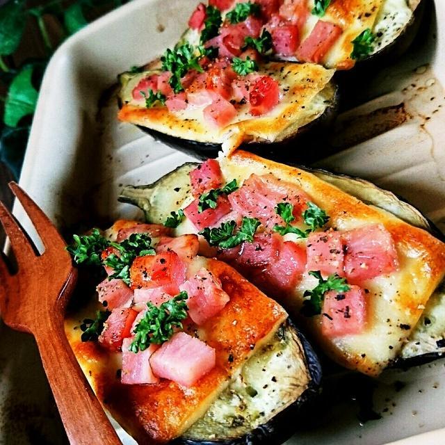 ジューシー茄子とベーコンのとろりんチーズ焼き
