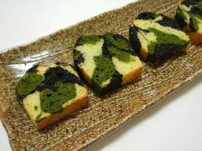 迷彩パウンドケーキ