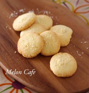 簡単レシピで味わい深い♪粉チーズクッキー