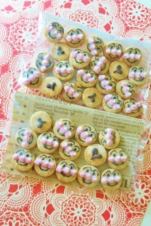 ⒈ サックサクミニアンパンマンクッキー