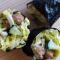 納豆のり巻きサラダ