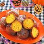 簡単ハロウィンお菓子♪人参とアニスのお豆腐ドーナッツ♪スパイスブログ連載