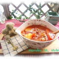 トマトの和風シチュー&リゾット!(何故だか?低カロリー) by 桃咲マルクさん