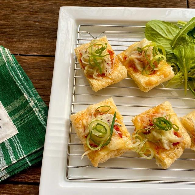 【簡単】【糖質オフ】油揚げdeおつまみキムチーズピザ♡