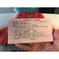 宝塚歌劇 花組千秋楽♪ 明日海りおさんのサヨナラショー