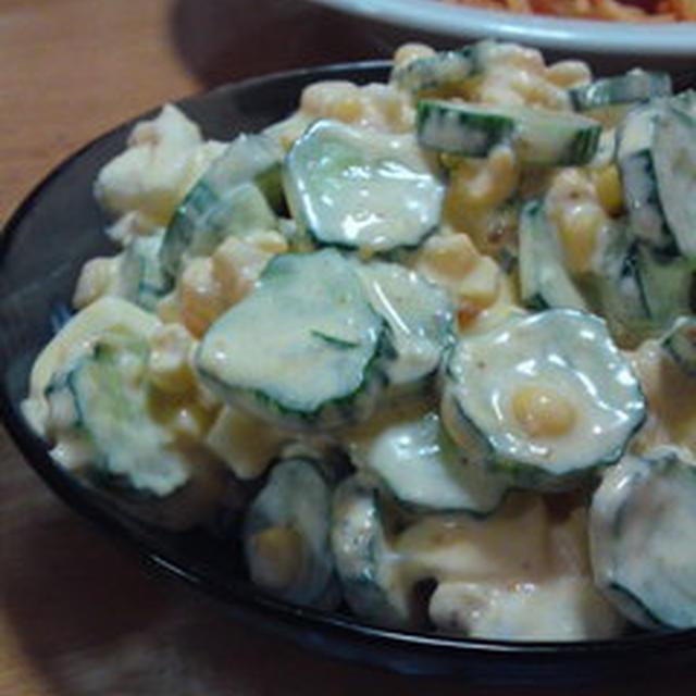 きゅうりとたまごのマヨごまサラダ