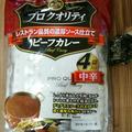 手軽にプロの味♡ハウス食品 ハウス プロ クオリティ ビーフカレー (170g×4袋)