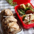 鶏飯のおにぎり弁当。 by おがわひろこさん