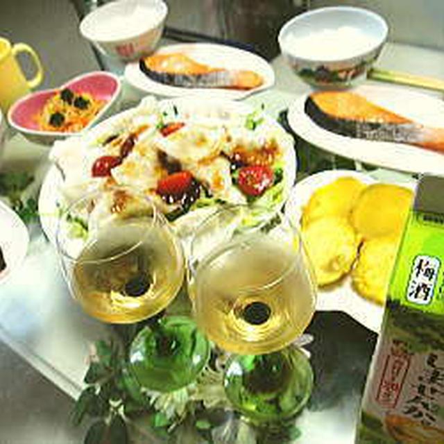 梅酒の食卓