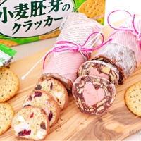 【レシピあり】板チョコとクラッカーで作るビューティーチョコサラミ♡
