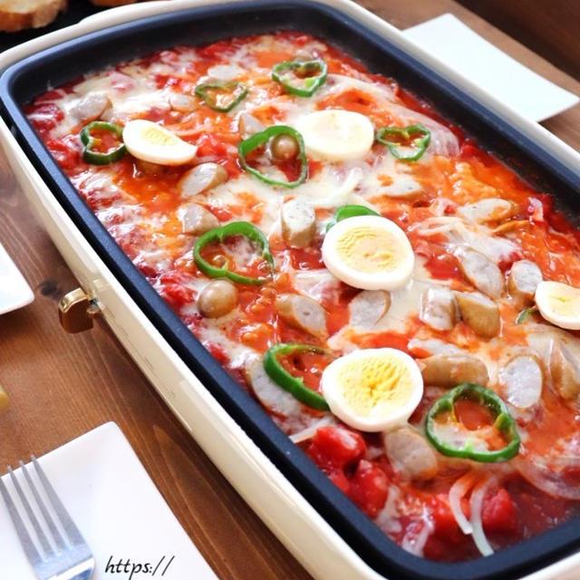ピザ生地不要!簡単めっちゃ美味しい*ホットプレートでバケットピザ